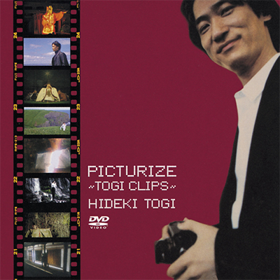 PICTURIZE ~TOGI CLIPS